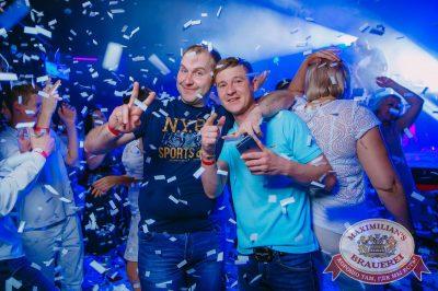 «Дыхание ночи»: Record White Party. Dj Nejtrino в «Максимилианс» Красноярск, 16 июня 2018 - Сеть ресторанов «Максимилианс» - 47
