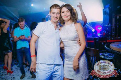 «Дыхание ночи»: Record White Party. Dj Nejtrino в «Максимилианс» Красноярск, 16 июня 2018 - Сеть ресторанов «Максимилианс» - 48