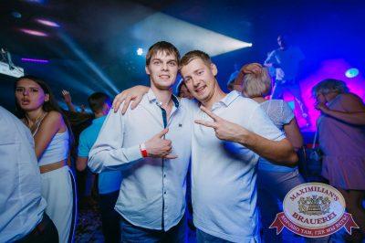 «Дыхание ночи»: Record White Party. Dj Nejtrino в «Максимилианс» Красноярск, 16 июня 2018 - Сеть ресторанов «Максимилианс» - 49