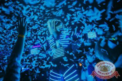«Дыхание ночи»: Record White Party. Dj Nejtrino в «Максимилианс» Красноярск, 16 июня 2018 - Сеть ресторанов «Максимилианс» - 51