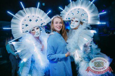 «Дыхание ночи»: Record White Party. Dj Nejtrino в «Максимилианс» Красноярск, 16 июня 2018 - Сеть ресторанов «Максимилианс» - 53