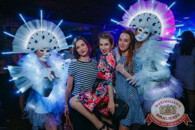 «Дыхание ночи»: Record White Party. Dj Nejtrino в «Максимилианс» Красноярск, 16 июня 2018 - Сеть ресторанов «Максимилианс» - 56