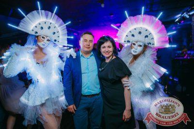 «Дыхание ночи»: Record White Party. Dj Nejtrino в «Максимилианс» Красноярск, 16 июня 2018 - Сеть ресторанов «Максимилианс» - 58
