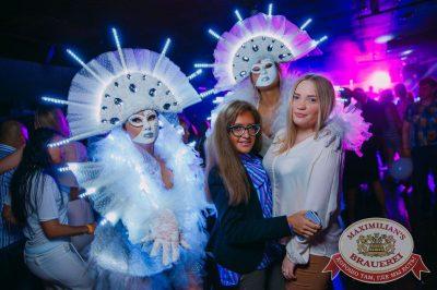 «Дыхание ночи»: Record White Party. Dj Nejtrino в «Максимилианс» Красноярск, 16 июня 2018 - Сеть ресторанов «Максимилианс» - 59