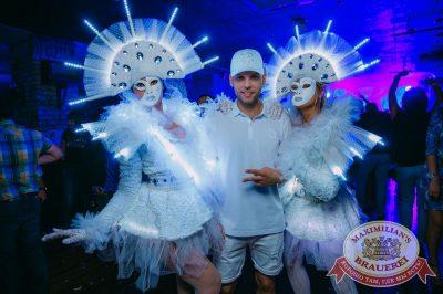 «Дыхание ночи»: Record White Party. Dj Nejtrino в «Максимилианс» Красноярск, 16 июня 2018 - Сеть ресторанов «Максимилианс» - 61