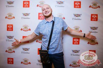 «Дыхание ночи»: Record White Party. Dj Nejtrino в «Максимилианс» Красноярск, 16 июня 2018 - Сеть ресторанов «Максимилианс» - 8