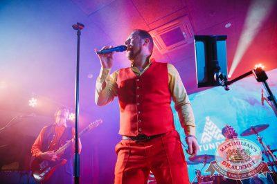 «Дыхание ночи»: Record White Party. Dj Nejtrino в «Максимилианс» Красноярск, 16 июня 2018 - Сеть ресторанов «Максимилианс» - 9