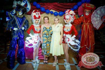 «Дыхание ночи»: венецианский карнавал «Carnival party» в «Максимилианс» Казань, 29 июня 2018 - Сеть ресторанов «Максимилианс» - 10