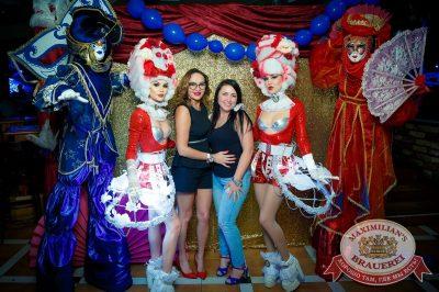 «Дыхание ночи»: венецианский карнавал «Carnival party» в «Максимилианс» Казань, 29 июня 2018 - Сеть ресторанов «Максимилианс» - 11