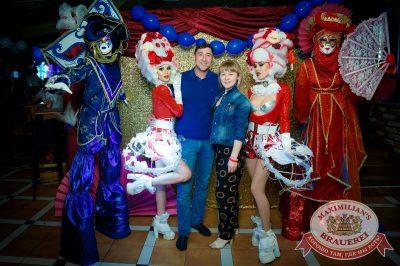 «Дыхание ночи»: венецианский карнавал «Carnival party» в «Максимилианс» Казань, 29 июня 2018 - Сеть ресторанов «Максимилианс» - 13