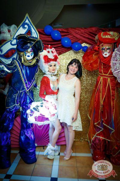 «Дыхание ночи»: венецианский карнавал «Carnival party» в «Максимилианс» Казань, 29 июня 2018 - Сеть ресторанов «Максимилианс» - 2