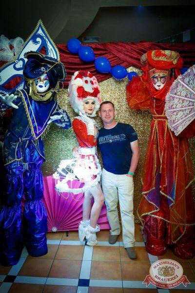 «Дыхание ночи»: венецианский карнавал «Carnival party» в «Максимилианс» Казань, 29 июня 2018 - Сеть ресторанов «Максимилианс» - 3