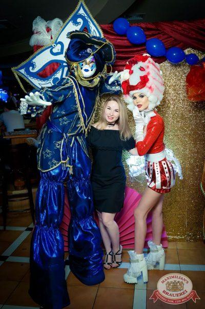«Дыхание ночи»: венецианский карнавал «Carnival party» в «Максимилианс» Казань, 29 июня 2018 - Сеть ресторанов «Максимилианс» - 4