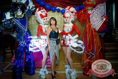 «Дыхание ночи»: венецианский карнавал «Carnival party» в «Максимилианс» Казань, 29 июня 2018 - Сеть ресторанов «Максимилианс» - 6