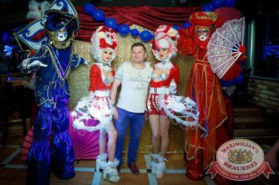 «Дыхание ночи»: венецианский карнавал «Carnival party» в «Максимилианс» Казань, 29 июня 2018 - Сеть ресторанов «Максимилианс» - 7