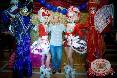«Дыхание ночи»: венецианский карнавал «Carnival party» в «Максимилианс» Казань, 29 июня 2018 - Сеть ресторанов «Максимилианс» - 8