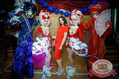 «Дыхание ночи»: венецианский карнавал «Carnival party» в «Максимилианс» Казань, 29 июня 2018 - Сеть ресторанов «Максимилианс» - 9