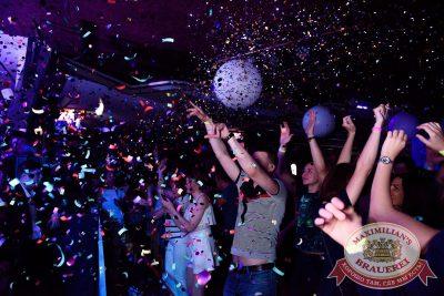 «Дыхание ночи»: White Show. Dj Baur в «Максимилианс» Тюмень, 30 июля 2018 - Сеть ресторанов «Максимилианс» - 15
