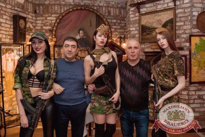 День защитника Отечества в «Максимилианс» Самара, 23 февраля 2017 - Сеть ресторанов «Максимилианс» - 1