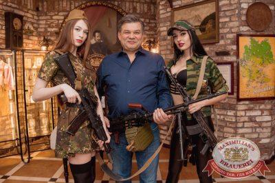 День защитника Отечества в «Максимилианс» Самара, 23 февраля 2017 - Сеть ресторанов «Максимилианс» - 11