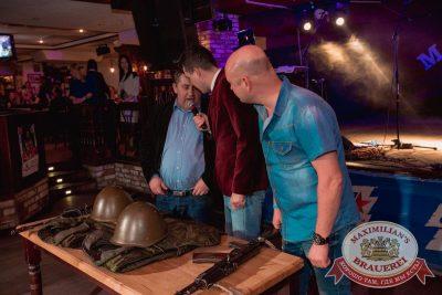 День защитника Отечества в «Максимилианс» Самара, 23 февраля 2017 - Сеть ресторанов «Максимилианс» - 13