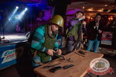 День защитника Отечества в «Максимилианс» Самара, 23 февраля 2017 - Сеть ресторанов «Максимилианс» - 16