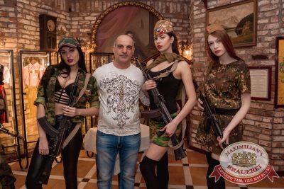 День защитника Отечества в «Максимилианс» Самара, 23 февраля 2017 - Сеть ресторанов «Максимилианс» - 2