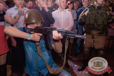День защитника Отечества в «Максимилианс» Самара, 23 февраля 2017 - Сеть ресторанов «Максимилианс» - 24