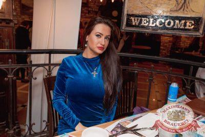 День защитника Отечества в «Максимилианс» Самара, 23 февраля 2017 - Сеть ресторанов «Максимилианс» - 40