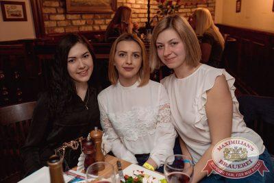 День защитника Отечества в «Максимилианс» Самара, 23 февраля 2017 - Сеть ресторанов «Максимилианс» - 41