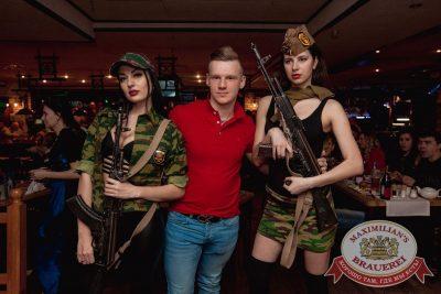 День защитника Отечества в «Максимилианс» Самара, 23 февраля 2017 - Сеть ресторанов «Максимилианс» - 54