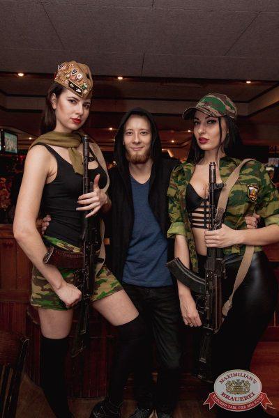 День защитника Отечества в «Максимилианс» Самара, 23 февраля 2017 - Сеть ресторанов «Максимилианс» - 55