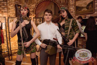 День защитника Отечества в «Максимилианс» Самара, 23 февраля 2017 - Сеть ресторанов «Максимилианс» - 8