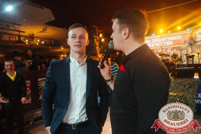 День защитника Отечества в «Максимилианс» Екатеринбург, 23 февраля 2018 - Сеть ресторанов «Максимилианс» - 00040