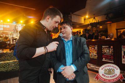 День защитника Отечества в «Максимилианс» Екатеринбург, 23 февраля 2018 - Сеть ресторанов «Максимилианс» - 00043