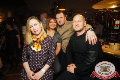 День защитника Отечества в «Максимилианс» Екатеринбург, 23 февраля 2018 - Сеть ресторанов «Максимилианс» - 00062