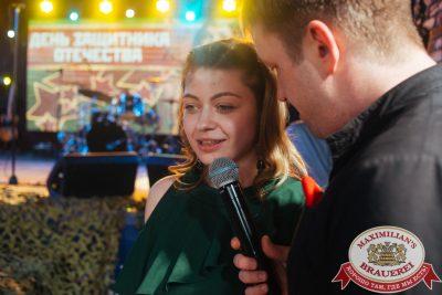 День защитника Отечества в «Максимилианс» Екатеринбург, 23 февраля 2018 - Сеть ресторанов «Максимилианс» - 00068