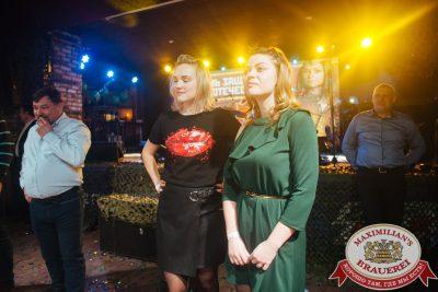День защитника Отечества в «Максимилианс» Екатеринбург, 23 февраля 2018 - Сеть ресторанов «Максимилианс» - 00072