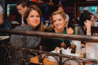 Ева Польна в «Максимилианс» Челябинск, 9 августа 2013 - Сеть ресторанов «Максимилианс» - 05