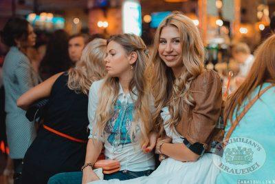 Ева Польна в «Максимилианс» Челябинск, 9 августа 2013 - Сеть ресторанов «Максимилианс» - 10
