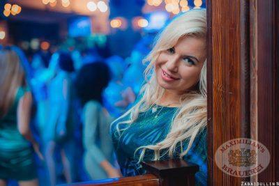 Ева Польна в «Максимилианс» Челябинск, 9 августа 2013 - Сеть ресторанов «Максимилианс» - 14
