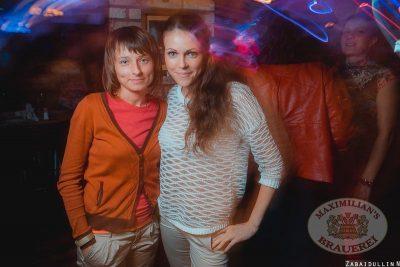 Ева Польна в «Максимилианс» Челябинск, 9 августа 2013 - Сеть ресторанов «Максимилианс» - 15
