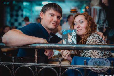 Ева Польна в «Максимилианс» Челябинск, 9 августа 2013 - Сеть ресторанов «Максимилианс» - 16