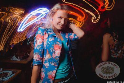 Ева Польна в «Максимилианс» Челябинск, 9 августа 2013 - Сеть ресторанов «Максимилианс» - 24