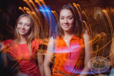 Ева Польна в «Максимилианс» Челябинск, 9 августа 2013 - Сеть ресторанов «Максимилианс» - 25