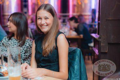 Ева Польна в «Максимилианс» Челябинск, 9 августа 2013 - Сеть ресторанов «Максимилианс» - 29