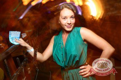Ева Польна в «Максимилианс» Екатеринбург, 15 мая 2014 - Сеть ресторанов «Максимилианс» - 10
