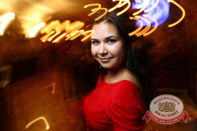 Ева Польна в «Максимилианс» Екатеринбург, 15 мая 2014 - Сеть ресторанов «Максимилианс» - 11