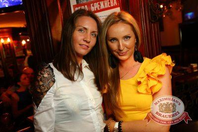 Ева Польна в «Максимилианс» Екатеринбург, 15 мая 2014 - Сеть ресторанов «Максимилианс» - 15