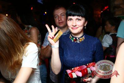 Ева Польна в «Максимилианс» Екатеринбург, 15 мая 2014 - Сеть ресторанов «Максимилианс» - 20